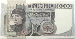 obverse: Banconote. Repubblica Italiana. 10.000 lire. Del Castagno. Dec. Min. 6-09-1980.