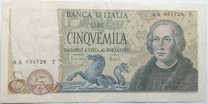 obverse: Banconote. Repubblica Italiana. 5.000 lire Cristoforo Colombo. 2°tipo. Dec Min. 11-04-1973.