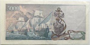 reverse: Banconote. Repubblica Italiana. 5.000 lire Cristoforo Colombo. 2°tipo. Dec Min. 11-04-1973.