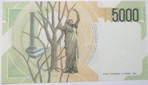 reverse: Banconote. Repubblica Italiana. 5.000 lire. Bellini. Dec . Min. 1988.