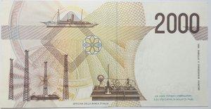 reverse: Banconote. Repubblica Italiana. 2.000 lire Marconi. Dec. Min. 1992.