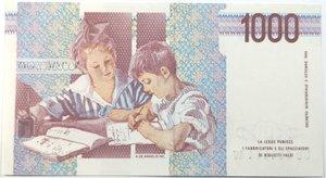 reverse: Banconote. Repubblica Italiana. 1.000 lire. Montessori. 1994. Gig. BI58D.