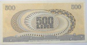 reverse: Banconote. Repubblica Italiana. 500 lire. Aretusa. Dec. Min. 23-02-1970. Gig. BS25D.