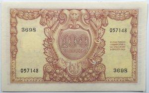 reverse: Banconote. Repubblica Italiana. 100 lire. Italia Elmata. Dec min. 31-12-1951.