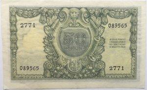 reverse: Banconote. Repubblica Italiana. 50 lire. Italia Elmata. Dec.Min. 31-12-1951.