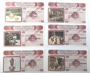 obverse: Miniassegni. Cassa Rurale di Levico. Prova di Stampa. Serie figurativa Artigianato. Completa di 6 pezzi da 100, 150, 200, 250, 300 e 350 Lire. Al portatore. FDS.