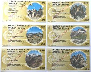 obverse: Miniassegni. Cassa Rurale di Moena. Prova di stampa. Serie figurativa Paesaggi alpini completa di 6 pezzi da 100, 150, 200, 250, 300 e 350 Lire. Associazione Albergatori Moena e Passo San Pellegrino. FDS.