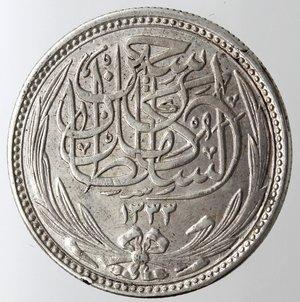 reverse: Egitto. 5 Piastre 1917. Ag 833.