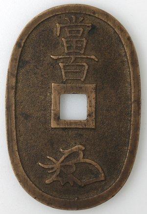 reverse: Giappone. 100 mom 1835. Ae.