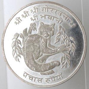 reverse: Nepal. Birendra Bir Bikram. 50 Rupie. 1974. Ag 500.