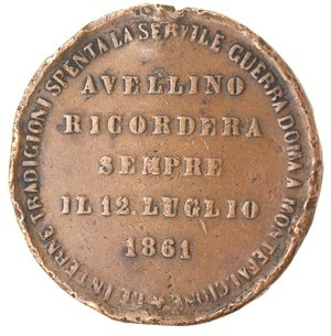 reverse: Medaglie. Vittorio Emanuele II. 1859-1878. Avellino. Ae.