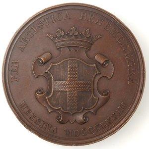 reverse: Medaglie. Messina 1873. Ae.