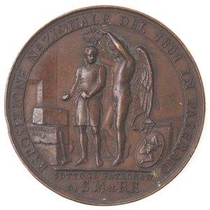 obverse: Medaglie. Palermo. Medaglia per l Esposizione Nazionale del 1891 in Palermo. Ae.