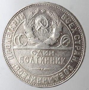 obverse: Russia. Mezzo Rublo 1924. Ag 900.