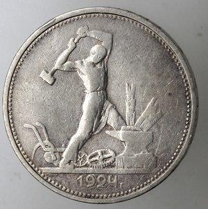 reverse: Russia. Mezzo Rublo 1924. Ag 900.