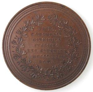 reverse: Medaglie. Roma. Congresso Giuridico Italiano 1872.