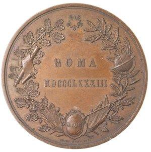obverse: Medaglie. Roma. Medaglia celebrativa per la VII Conferenza Geodesica Internazionale 1883. AE.