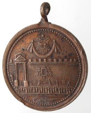 obverse: Medaglie. Roma. Medaglia 1892. Per il 20° anniversario della breccia di Porta Pia. AE.