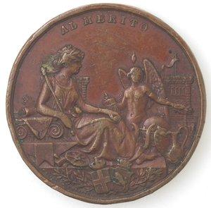 reverse: Medaglie. Torino. Esposizione generale Italiana in Torino 1884. AE.