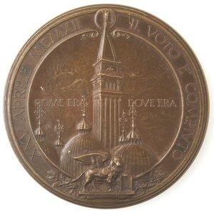 obverse: Medaglie. Venezia. Medaglia 25 aprile 1912 per la riedificazione del campanile di San Marco. Ae.