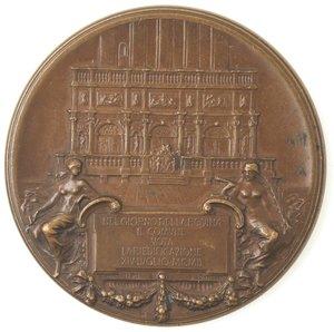 reverse: Medaglie. Venezia. Medaglia 25 aprile 1912 per la riedificazione del campanile di San Marco. Ae.