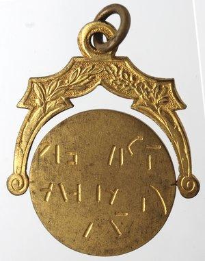 obverse: Medaglie. Regno d'Italia. Caneva. LIBIA 1912. Ciondolo girevole. Ot.
