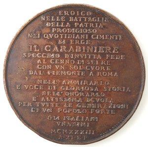 reverse: Medaglie fasciste. Medaglia. 1933 A. XI. Ae.