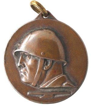 obverse: Medaglie fasciste. Medaglia Napoli. 1934-1935. Ae. II Mostra d arte Coloniale.