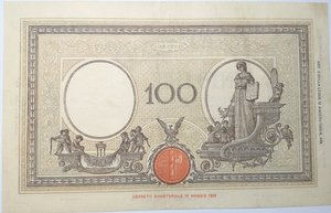 reverse: Banconote. Regno D Italia. 100 lire. Grande B. (Fascio). Dec. Min. 9-12-1942.