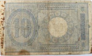 reverse: Banconote. Regno D italia. 10 lire. 11/10/1915.