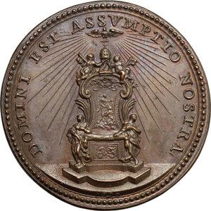 reverse: Alessandro VIII (1689-1691), Pietro Vito Ottoboni di Venezia.. Medaglia A. I, per l elezione al pontificato
