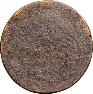 Reverse image of coin 1066