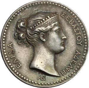 obverse: Elisa Bonaparte (1805-1814),  principessa di Lucca e Piombino.. Medaglia per la strada Lucca-Pisa