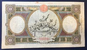 reverse: Cartamoneta. Regno d Italia. 1 000 lire