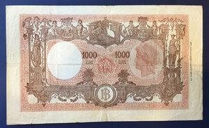 reverse: Repubblica Italiana. 1 000 lire \grande M\