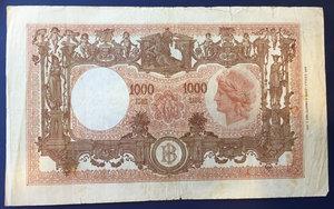 reverse: Luogotenenza. 1 000 lire \grande M\