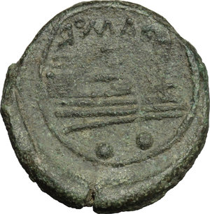 reverse: Sextantal series.. AE Sextans, Sardinia, after 211 BC
