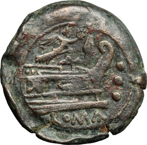 reverse: Victory and spearhead series.. AE Quadrans, 189-180 BC