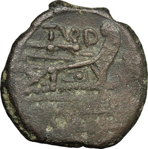 reverse: C. Papirius Turdus.. AE As, c. 169-158 BC