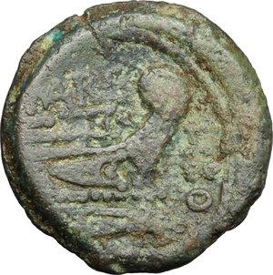 reverse: Q. Marcius Libo.. AE As, 148 BC