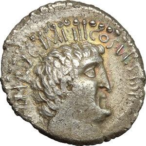 obverse: Mark Antony. AR Denarius, mint moving with M. Antony, 33 BC