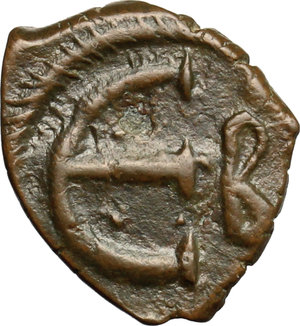 Reverse image of coin 475