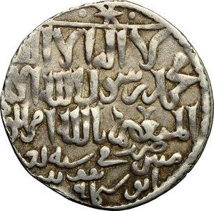 D/ Iconio (Konya). Selgiuchidi di Rum. Kayka'us II, Qilij Arslan IV e Kayqubad II (647-657 AH/1246-1257 d.C.). Dirham.    A. 1227. Wilkes 1349. AG. g. 2.75  mm. 22.00    BB+.