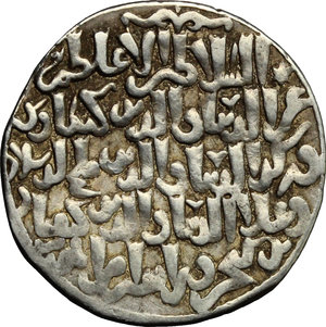 R/ Iconio (Konya). Selgiuchidi di Rum. Kayka'us II, Qilij Arslan IV e Kayqubad II (647-657 AH/1246-1257 d.C.). Dirham.    A. 1227. Wilkes 1349. AG. g. 2.75  mm. 22.00    BB+.