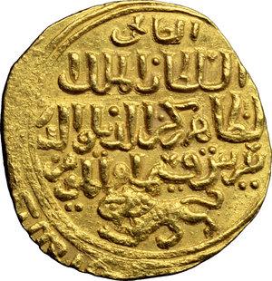D/ Alessandria d'Egitto. Mamelucchi. Al-Ẓāhir Baybars (658-676 AH/1260-1277 d.C.). Dinar.    A. 880. Wilkes 959. AU. g. 4.56  mm. 21.50  R.  qSPL.