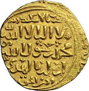 R/ Alessandria d'Egitto. Mamelucchi. Al-Ẓāhir Baybars (658-676 AH/1260-1277 d.C.). Dinar.    A. 880. Wilkes 959. AU. g. 4.56  mm. 21.50  R.  qSPL.
