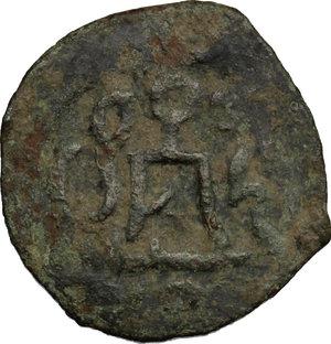 D/ Qrim. Orda d'oro. Ozbeg Khan (AH 713-740/1313-1339 d.C). Follaro, ca. 725 AH.    Lebedev. cfr. M48a. A. 2026. AE. g. 1.73  mm. 22.00   Patina verde.  BB.