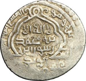 D/ Persia. Ilkhanidi. Abu Sa'id (716-736 AH/ 1316-1336 d.C.). Doppio Dirham (tipo mihrab).    A. 2200.1. Wilkes 2131. AG. g. 3.58  mm. 22.70    BB.