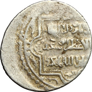 R/ Persia. Ilkhanidi. Abu Sa'id (716-736 AH/ 1316-1336 d.C.). Doppio Dirham (tipo mihrab).    A. 2200.1. Wilkes 2131. AG. g. 3.58  mm. 22.70    BB.