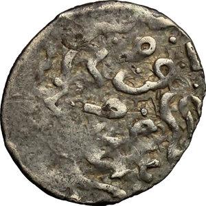 R/ Qrim. Orda d'oro. Toqtamish Khan (778-797-AH/1376-1395 d.C.). Aspro, 796.    Lebedev. cfr. M48a. A. 2048A. AG. g. 1.11  mm. 16.00    BB.